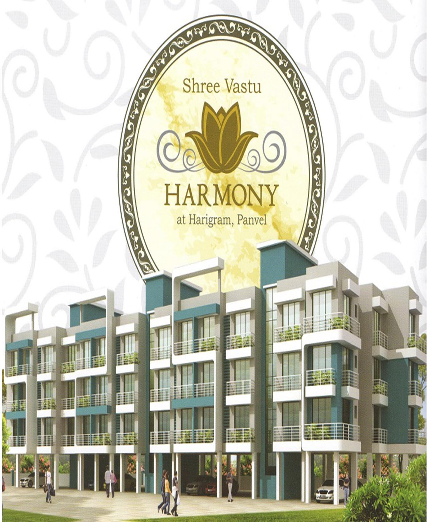 1 Bhk 2 Bhk Flat At New Panvel